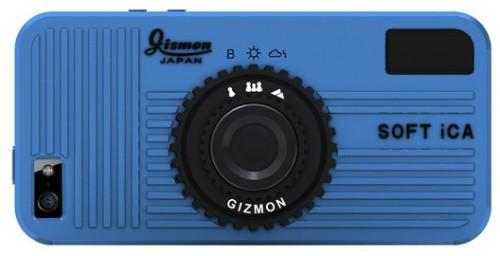 GIZMON SOFT iCA BLUE