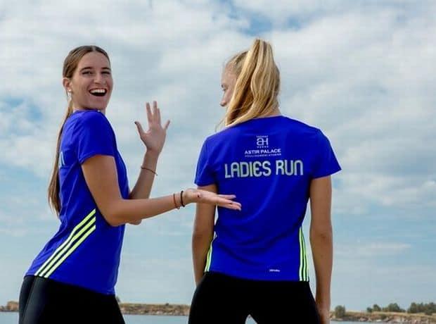 Adidas - Ladies Run